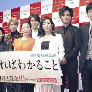 【芸能】中山美穂が木村多江と大島優子との3ショットを公開!輝く美貌に驚きの声