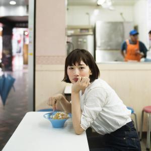 【芸能】綾瀬はるか 台湾で叙情的に、ハワイで水着に 世界で食べ歩く写真集の電子版発売