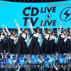 6月22日のSP放送『CDTVライブ!ライブ!』出演アーティスト第1弾を発表!