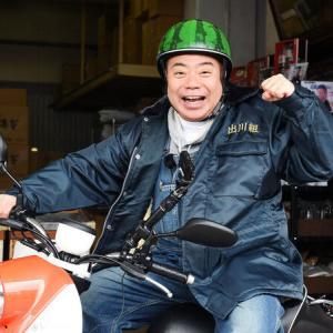 出川哲郎、冠番組にパクリ疑惑 東野幸治「怒ってるわけちゃうけど…」