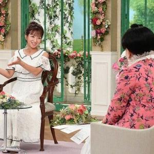 辻希美、母からのサプライズメッセージに号泣 アイドル時代を支える