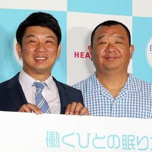 """TKO木本、和田アキ子へのメールに""""肝を冷やす""""も…返信が「男前すぎる」と話題"""