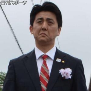 安倍前首相のモノマネ芸人、今後に不安も菅首相の顔マネ着手「似てます」「生き残りへの執念」の声