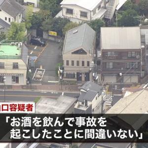 元TOKIOの山口容疑者を練馬署から移送 酒気帯び運転の疑いで逮捕