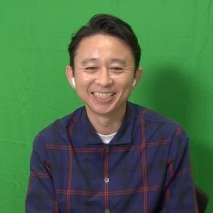 有吉弘行がついにYouTuberデビュー?  ファンは「たまにマツコさん呼んで」と大興奮
