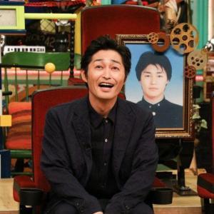 【芸能】#安田顕 が披露したTEAM NACSの集合写真にファン歓喜「最高のおじさん達」「嬉し泣きしました」