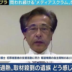 竹内結子さん自宅近くに早くもTV局取材陣が殺到 所属事務所は「配慮」求める
