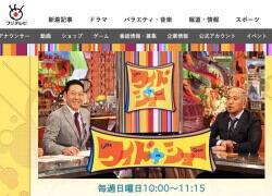 松本人志、『ワイドナショー』を欠席し視聴者の間に波紋広がる「ズル休みかな?」