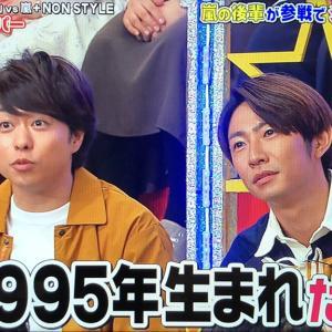 「嵐」の櫻井翔と相葉雅紀が電撃結婚を同時発表 ともに一般女性と結婚