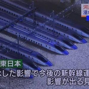 【台風19号】北陸新幹線の車両浸水 全体の3分の1 専門家「最悪 廃車か」1編成12両の製造で32億円超也