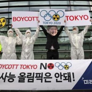 【放射能】韓国オリンピック委員会、東京五輪に国産食材持ち込み計画 放射線測定器も