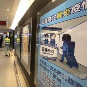 「日本とは大違い」台湾の新型コロナ対応が爆速である理由
