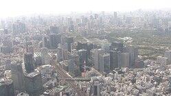 【速報】東京都、新たに39人の感染 20日