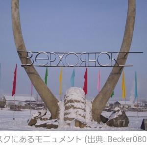【温暖化】シベリアで38℃観測、北極圏過去最高 想定より80年早い進行 永久凍土地帯では火災発生