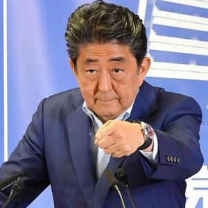 【朝日世論調査】安倍首相の総裁4選「反対」69%と増加