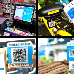 日本でも使えるのに! なぜ日本人は中国のモバイル決済サービスを使わないのか=中国報道