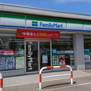 【コロナ】 金沢のファミリーマート、県外ナンバーの車に退去求める・・・男性客が訴え 「差別だ」