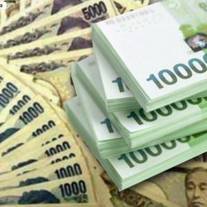 「日韓通貨スワップは必要なくなった」韓国の経済専門家が主張 ネットで賛否