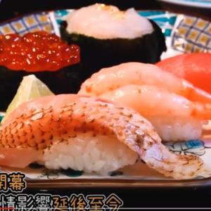 【食】台湾の寿司ネタランキングで圧倒的人気の魚とは? 日本の3位は不人気で販売中止に〈AERA〉