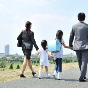 「男は仕事、女は家庭」は死語!? 現役世代の多くが反対
