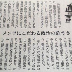 五輪開催反対、日本が最多 英独も過半数―民間の6カ国調査