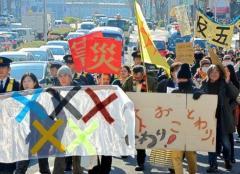 【東京五輪】反五輪団体が集結し「6・23東京都庁包囲」〝世界同時デモ〟を計画