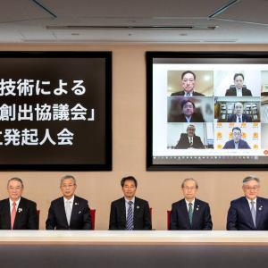 """【経済】「ここで負けたら日本の産業界は死ぬ」 大手11社""""オールジャパン""""体制で量子コンピューター開発へ"""