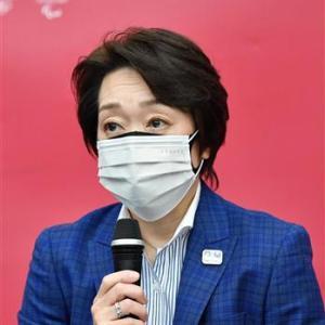 【五輪】橋本聖子会長「尾身提言に『中止』なかったので開催する」