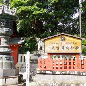 全国的に珍しい参道を持つ神社