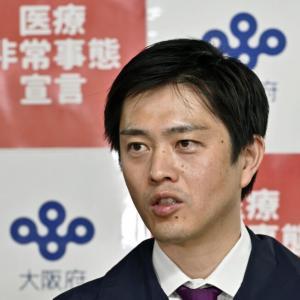 大阪維新、吉村知事「37.2度の熱に耐えられなくなり、自分に負けてバファリン飲みました」