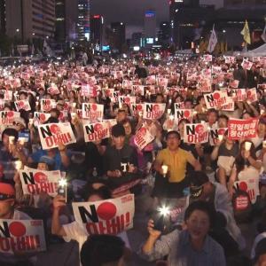 まーた韓国が写真捏造 反日集会で使用したチラシが日本人労働者 やったもん勝ちとか捏造とかもうウンザリ