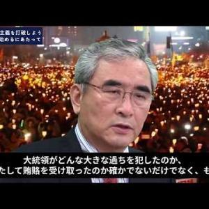 これぞ韓国の「反日種族主義」の病か 「隣国の歪曲」