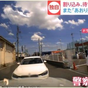 【北海道の宮崎】追い抜かしたら…車3台に追いかけられ バールを持った男が「出てこいや」 同乗の女が携帯で撮影 ※動画
