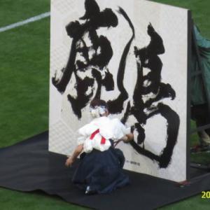 1.1 天皇杯決勝 鹿島0-2神戸