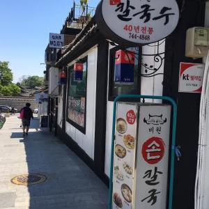 ソウル旅行最後のお昼ご飯はカルグクスで決まり