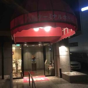 コスパ☆2.7 八尾ターミナルホテル南館 (旧名 本館)