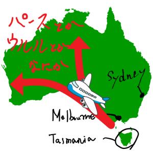 オーストラリアでの1年間の完璧なスケジュールについて Part2