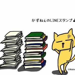 【無料】パブリックドメイン楽譜ダウンロードサイト比較5選