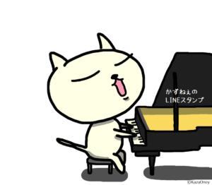 【ピアニストが切る】練習しても下手なのは何故か5つの理由