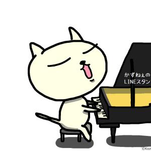 【譜読みから演奏まで】譜読み能力の高いピアニストの特徴