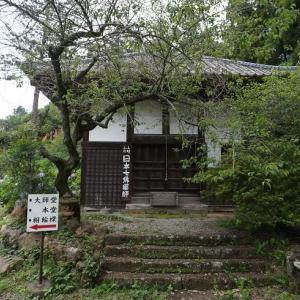 小野小町の伝説のある大慈寺