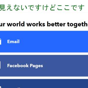 【はてなブログ】ブログ村への自動のping送信