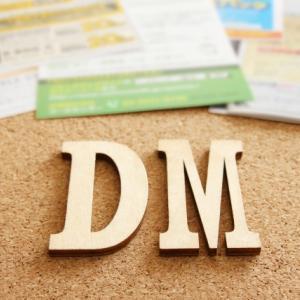 インターネットを使ったビジネスで、最も効果の高いDRMについてまとめたよ!