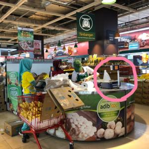 ジャカルタのスーパーで受けたカルチャーショック!