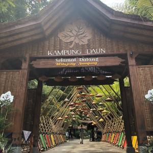 レンバンで子連れにオススメのレストラン♡ Kampung Daun