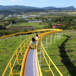 農村公園フルーツパークにき(仁木町)の展望ジャンボ滑り台は眺望が素晴らしい