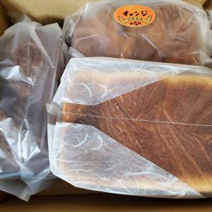 大庄から優待 高級ディニッシュ食パン ミヤビが到着