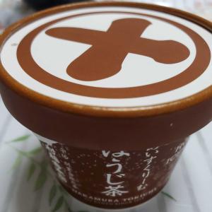 中村藤吉本店のほうじ茶を食べる
