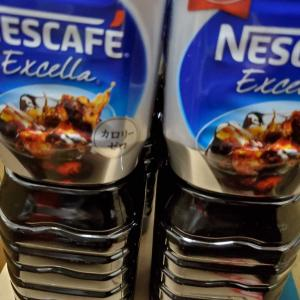 業務スーパー セールのコーヒーを買う