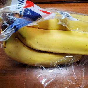 バナナ定期購入